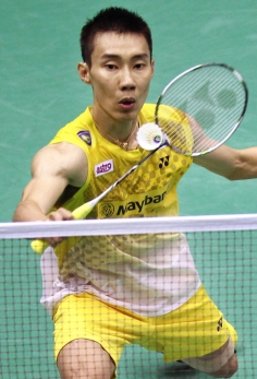 World No1 badminton player Lee Chong Wei eyes fourth Olympics bid