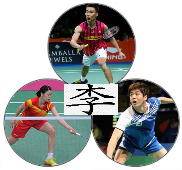 Lee,Li,and Lee seek redemption in Incheon Asian Games