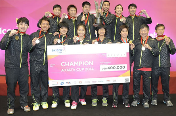 Thailand upset Indonesia to win Axiata Cup