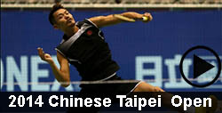 2014 Chinese Taipei Open