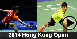 2014 Hong Kong Open